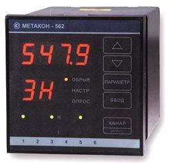 Измеритель-регулятор Метакон-512/522/532/562 многоканальный