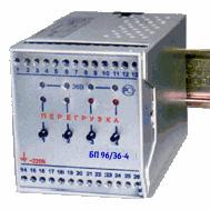 БП-96 блок питания