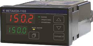 Измеритель-регулятор МЕТАКОН-1105