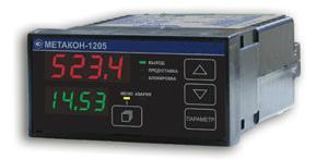 Измеритель-регулятор Метакон-1205