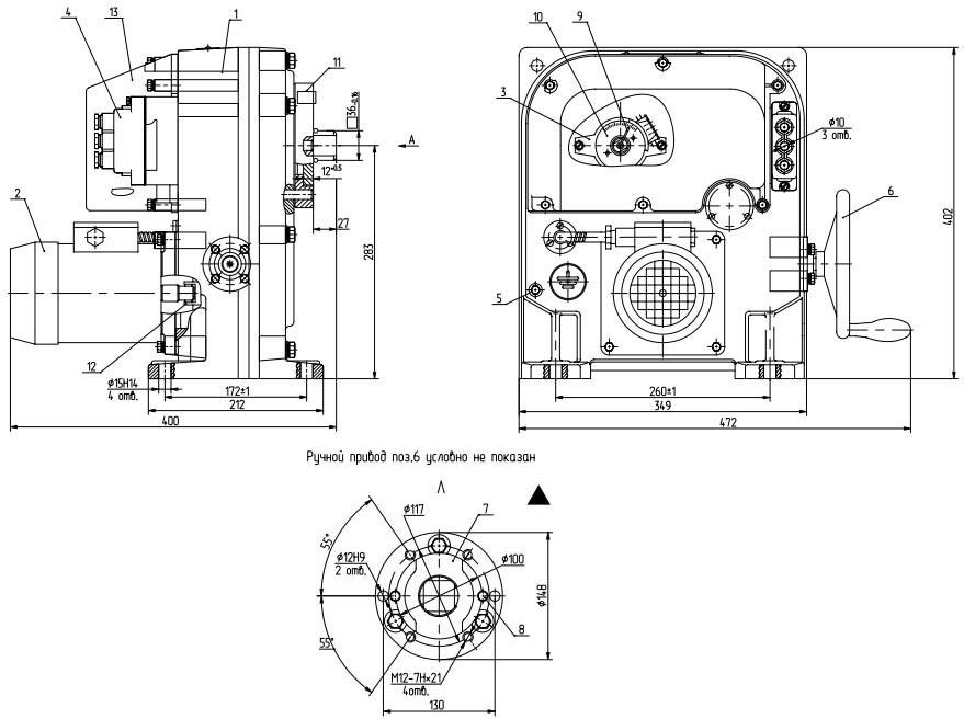 Схема устройства МЭОФ-630