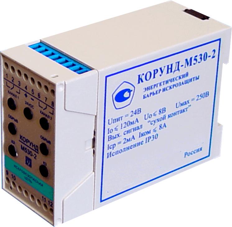 Барьер искрозащиты Корунд-М530-2