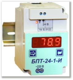 Блок питания трансформаторный одноканальный БПТ-24-1-И