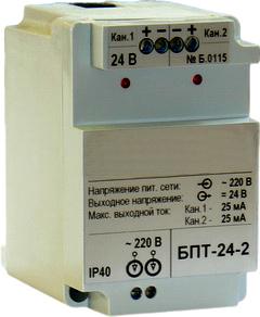 Блок питания трансформаторный одноканальный БПТ-24-2