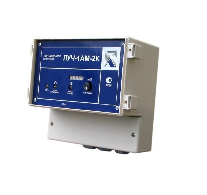 ЛУЧ-1АМ-2К сигнализатор горения двухканальный