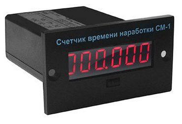 Счетчик моточасов СМ-1