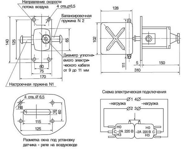 Размеры датчика-реле ДРПВ-2