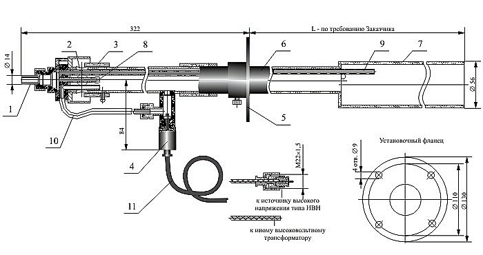 Эскиз. Горелки газовые запальные ЭИВ-01-Н