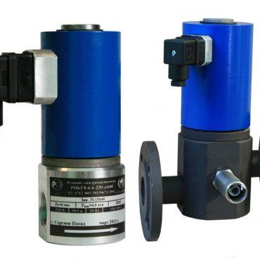 ЭМКГ8 электромагнитные клапаны.
