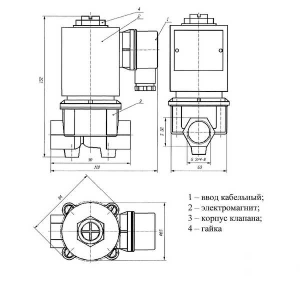 Габаритно-монтажные размеры клапанов КГЭЗ-20