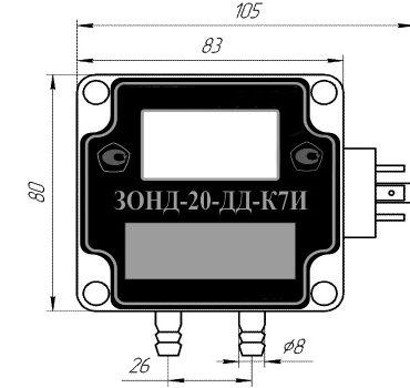 Датчик давления ЗОНД-20-ДД-К7И