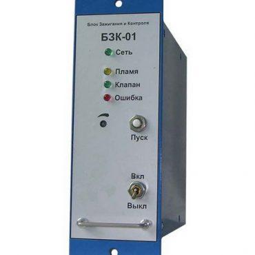 Блок зажигания и контроля БЗК-01