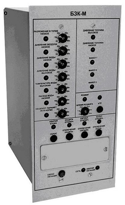 Блок защиты и контроля котла БЗК-М