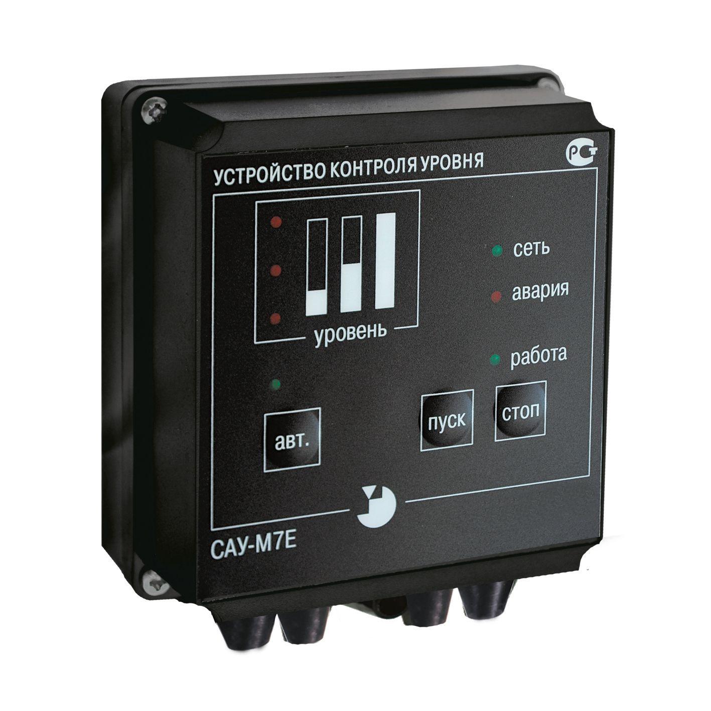 САУ-М7Е сигнализатор-регулятор уровня жидких сред