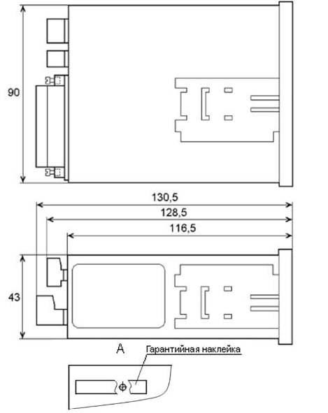 Габаритный чертеж регулятора ТРИМ, общепромышленное исполнение