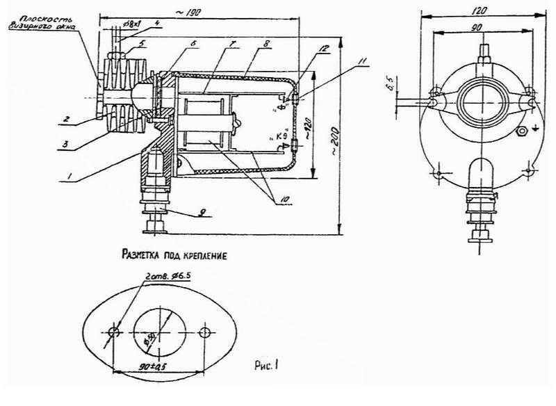 Габаритные размеры сигнализатора ФЭСП-2.Р