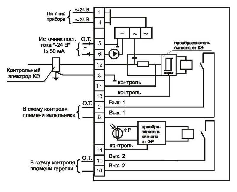 Схема подключения сигнализатора пламени ФЭСП-2.Р