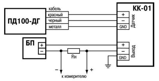 Схема подключения коробки КК-01