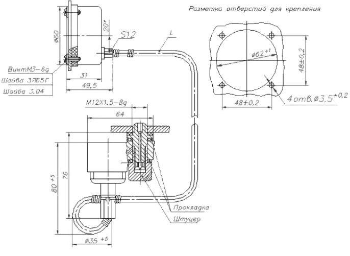 Габаритные размеры манометра МТП-60С1-М1