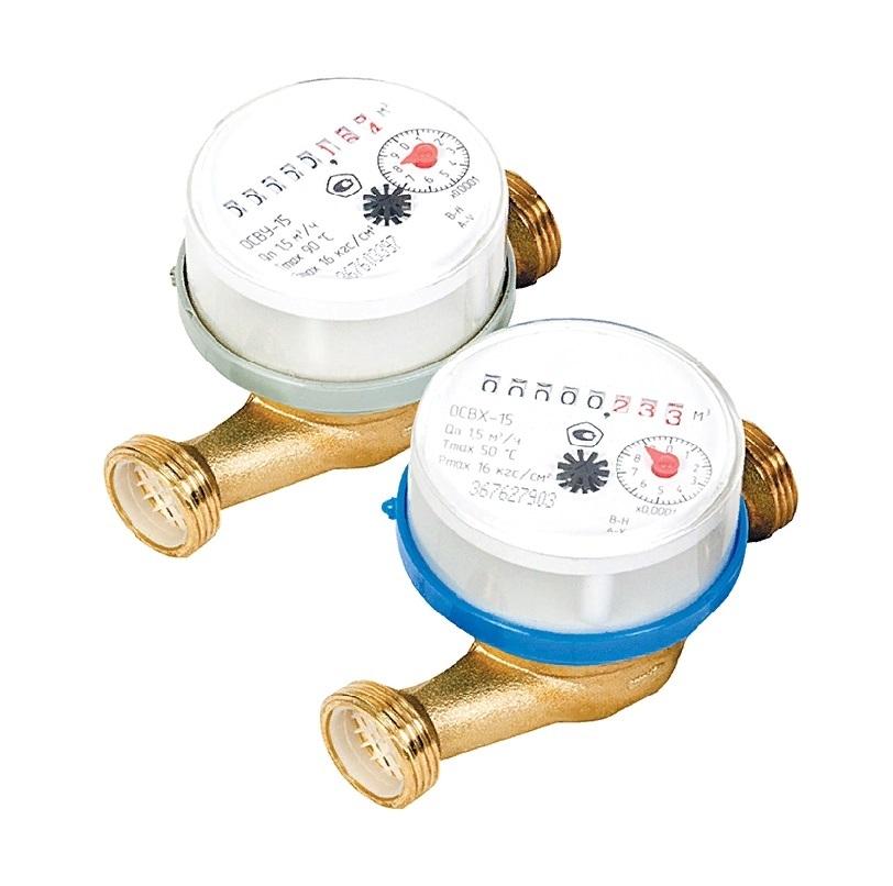 ОСВУ/ОСВХ (Ду 15,20) счетчики крыльчатые одноструйные холодной/горячей воды