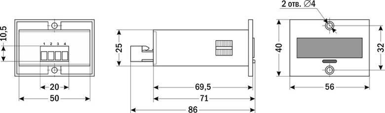 Чертеж счетчик а импульсов СИ-206-Д1