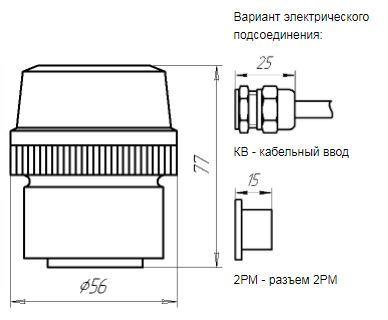Габаритные размеры датчиков давления ЗОНД-20-К1