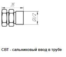 Электрическое присоединение датчиков ЗОНД-20-К2