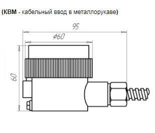Габаритные размеры датчика давления ЗОНД-20-К2