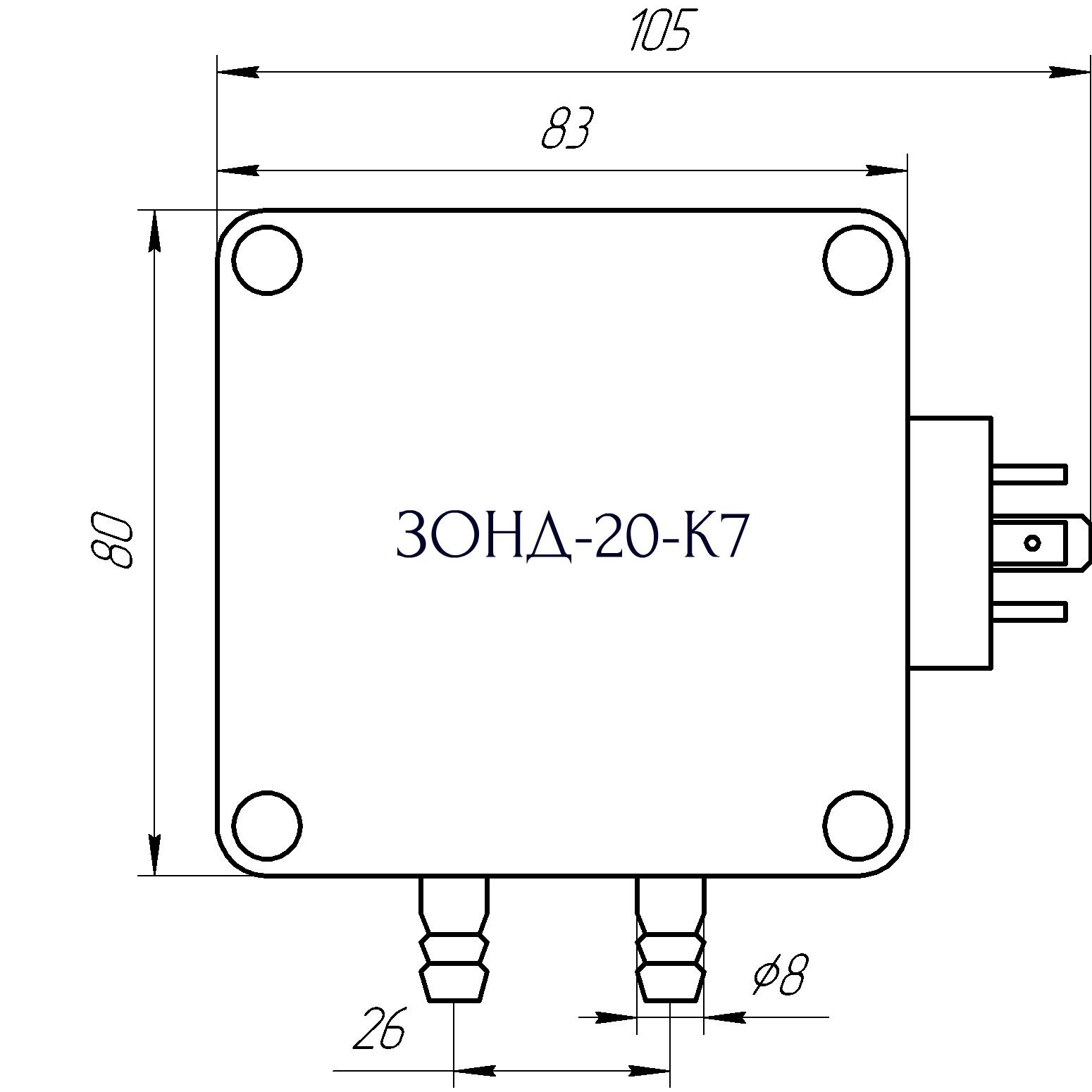 Датчик давления ЗОНД-20-ДД-К7