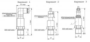 БД-2 варианты исполнений