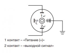 БД датчик 2-х проводная схема