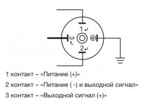 БД датчик 3-х проводная схема