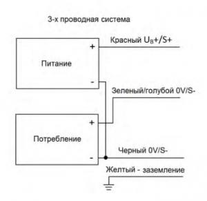 ПД-У схема 3-х провод.
