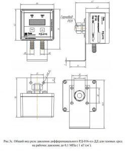 Габаритные размеры-1 реле РД-016-ДД