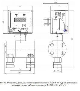Габаритные размеры-2 реле РД-016-ДД