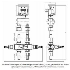 Габаритные размеры-3 реле РД-016-ДД