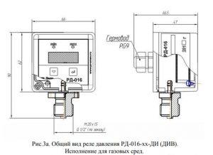 Габаритные размеры-1 реле РД-016-ДИ/ДИВ