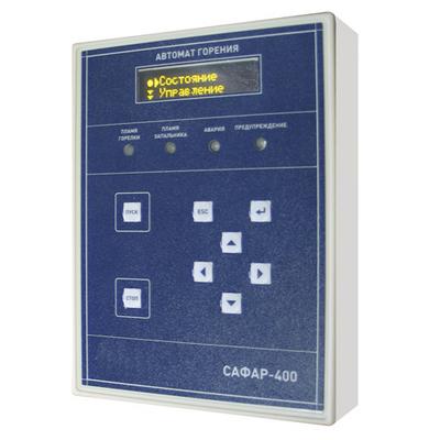 Шкаф - автомат горения САФАР-400