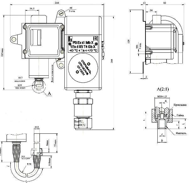 Габариты. Реле давления ДДМВ-102
