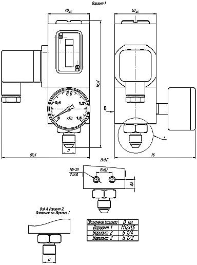 Габариты. Реле давления ДЕМ-105М