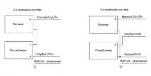 ПДД-Р 2-х и 3-х проводная система подключения