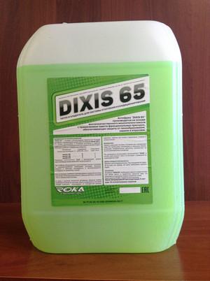 Теплоноситель Dixis-65 (антифриз Диксис-65)