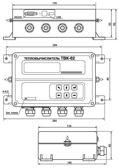 Габаритные размеры ТВК-01, ТВК-02
