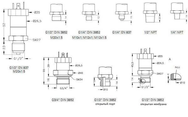 Габаритные размеры датчиков DMK-457