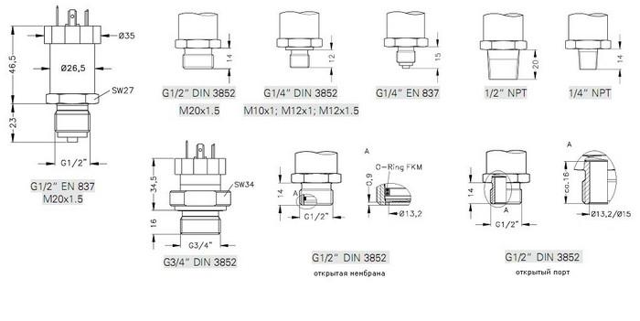 Габаритные размеры преобразователя DMP-457