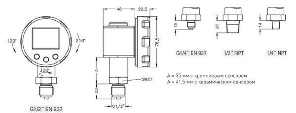 Габаритные размеры манометра DS-200M