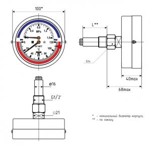 термоманометр МПТ-d100 исполнение осевое