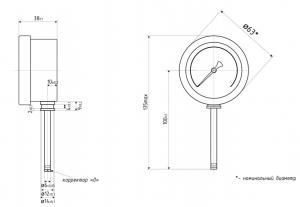 размеры термометра ТБф-120-d63