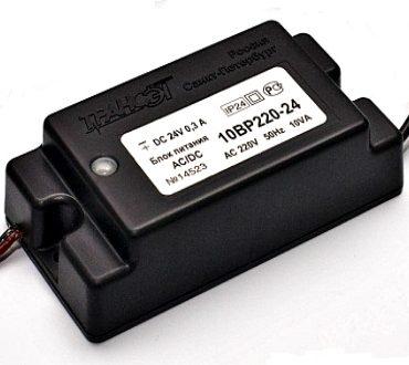 Источник электропитания 10ВР220-24