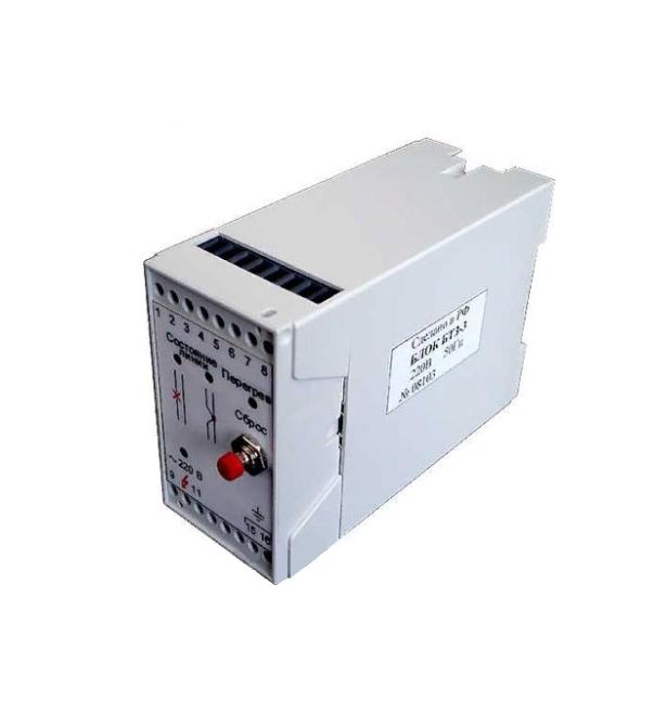БТЗ-3 блок тепловой защиты